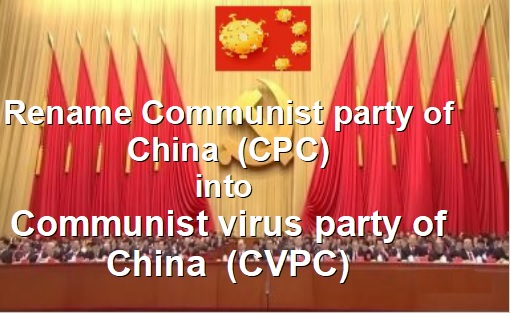 communist china party of china